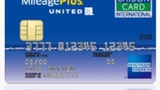 ANAカードより2倍以上お得?国内旅行用マイルを貯めるならMileageプラスカード!申し込みは、このポイントサイトから!