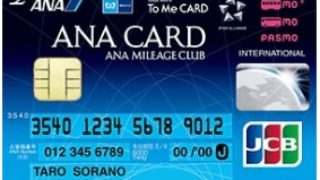 ANAマイラー必携のソラチカカード!そのメリットとデメリット