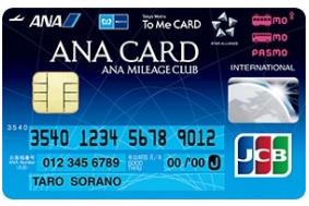 ANAソラチカカード